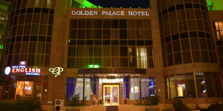 гостиница Golden Palace